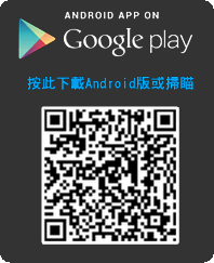 FanPiece Android App